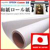 High-grade and original coating fine art inkjet paper, Japanese rice paper, washi