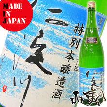 Natural and Hot-selling sweet liqueur and Japanese sake from Kochi, Japan at reasonable prices