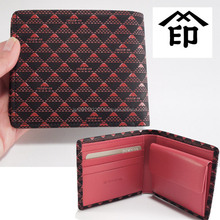 Traditional handicrafts various types of wallets leather men designed of Mt. Fuji