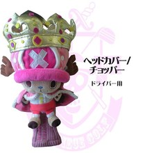 one piece head cover chopper H-73 limited model for golf drivers15th anniversary of the one piece