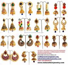 Wholesale pearl Jhumka earrings-one gram gold plated earrings - online peacock style jhumka earrings