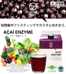 Nutritious natural power health products SECOND TABLE Acai Enzyme Drink , OEM available