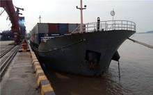 Container Ship 265 Teu CS061015AK For Sale