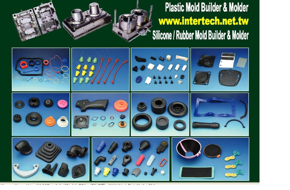 Catalog (silicone rubber molds) 1