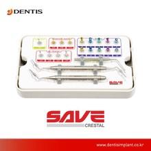 [Dentis Implant] SAVE Crestal - Sinus Kits & Instruments