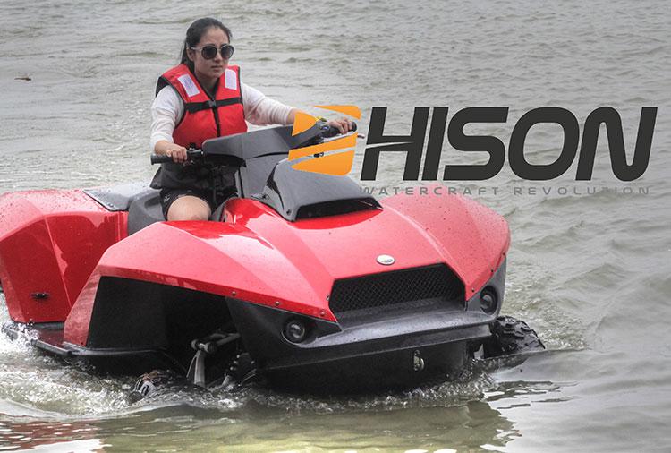 2014 new design Hison quadski ATV+jet ski