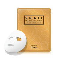 Snail Secretion Filtrate contained cosmetics D'RAN Snail Treatment Mask