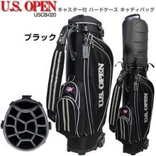 US Open caster hard case golf caddie bag USCB-020 TSA lock US