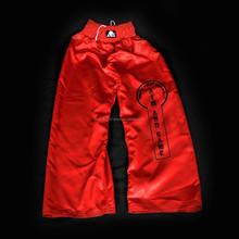 Kick boxing Pant