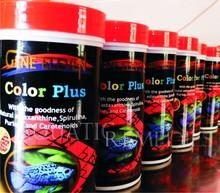 COLOR PLUS - Aquarium Fish Food / Natural multi-color enhancing fish feed formula effective on all aquarium fish