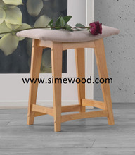 Wooden stool 18'', modern solid wood chair