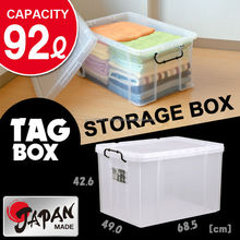 Plastic box 92L Japan made with handle stackableliving bath room closet garage basement container homes for sale Tag box 09