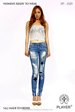 PP-1529 Fashion Jeans for Women