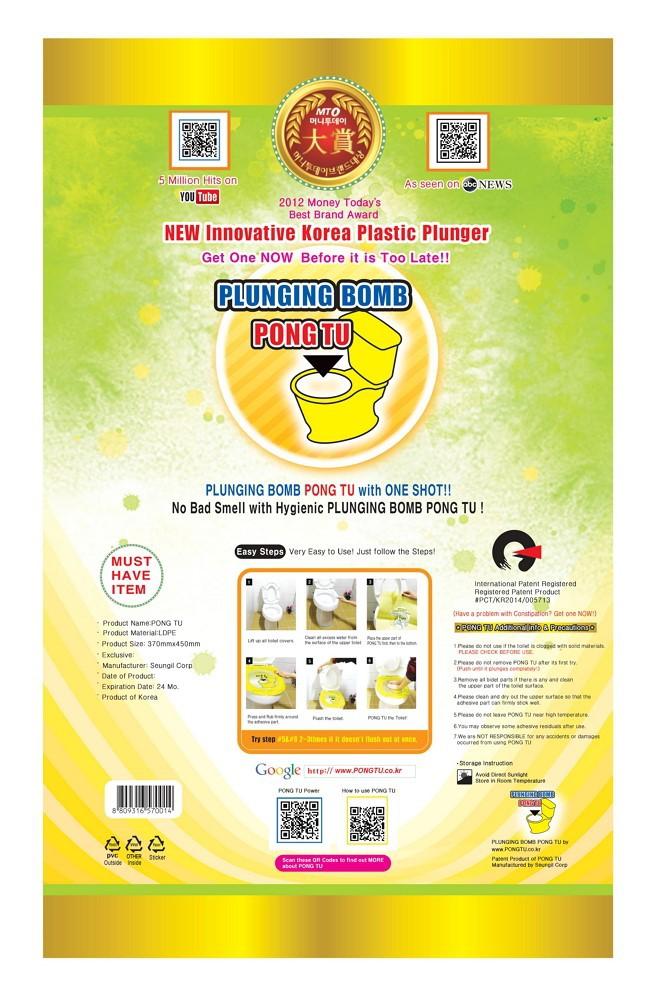 korean plastic toilet plunger pongtu buy toilet plunger pongtu product on. Black Bedroom Furniture Sets. Home Design Ideas