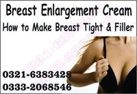Naturally big breast|breast|cream0321-6383428