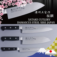High quality non-stick stainless steel kitchen knife produced by craftsmen