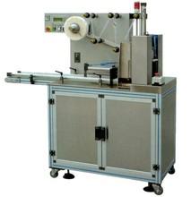 YCK-300 Auto Film Strapping Machine