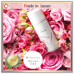 Reliable and Best-selling Intimate shower bath Spray for smell care , Available for whole body