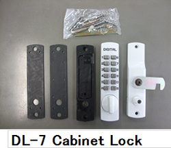 Digital Lock, Small Size, Realiable Japanese Origin