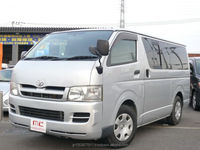 Reasonable and japanese used van for sale REGIUS ACE 2005 used car