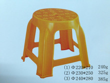Second hand Used injection mould