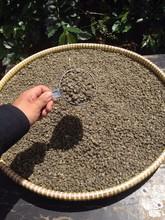 100% Pure Wild Kopi Luwak Arabica Coffee Green Bean from Java Preanger Indonesia - 20 lbs