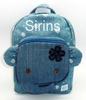 Thai Elephant Series_Cute Thai Elephant Backpack, Small Size for Children