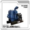 Sludge Pump (TSLP-150) TOKU