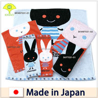 Kawaii Mon Perche face towel / japanese import goods / made in Japan