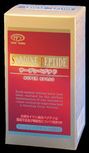 SARDINE PEPTIDE Sardine peptide extract supplement 1 bottle: 108g (300mg x 360 capsules) Made in Japan