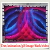 p4cm 7mx4m New product portable soft play xxx movies led video display