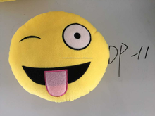 2015 hot sale polyester Cushion emoji pillow small size