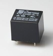 Miniatura relé de potencia PCB 24V 10A relé de alta potencia electromagnética