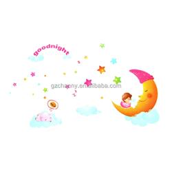 Beautiful Design Giant Good Night Moon Stars Pig Wall Sticker Decor Art Baby Nursery Room Lowest Price