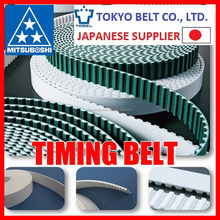 Pu Timing belt ( polyurethane material ) ( kinesiology ) Made In Japan T5 T10