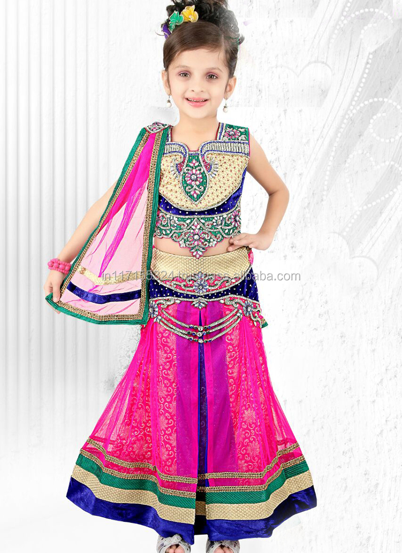 Kids Clothing Stores Online