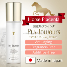 Easy to use and High quality placenta skin care Horse Placenta Serum Lotion at reasonable prices