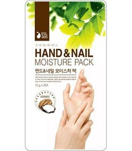 Hand & Nail Pack