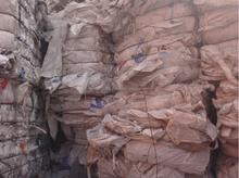 Polypropylene Big Bags/ PP jumbo bags scrap