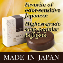 Beautiful and High quality alum stone deodorant Reisyu Soap for skin care , small lot order available