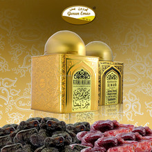 Business / Souvenir / Wedding Gift (VIP), Gurun Emas The Dome - Piarum (Mariami) Dates Coated with Black Cumin Seed Oil
