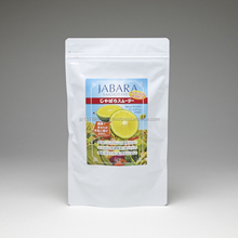 Low-calorie Jabara citrus juice powder smoothie for daily drinking