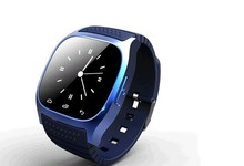 LEDO 2015 New Smart Bluetooth Watch with LED Display / Dial / Alarm / Music Player / Pedometer for Android IOS Mobile Phone