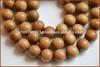 /p-detail/S%C3%A1ndalo-espiritual-beads-rosario-tibetano-talla-de-madera-de-buda-400001797337.html