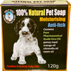 Insect Repelling Pet Soap