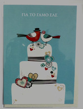 Wedding Day Love Birds & Wedding Cake Greetings Card
