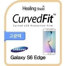Korea curvedfit full cover Screen Protector for Galaxy S6 edge
