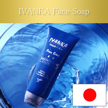 Award-winning and High quality mild soap for face IVANKA for sensitive skin , Samples also available