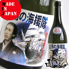 Reliable and High quality where can i buy rice wine with Flavorful made in Japan