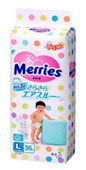 Smile of the baby Merries Diaper soft and comfortable for baby
